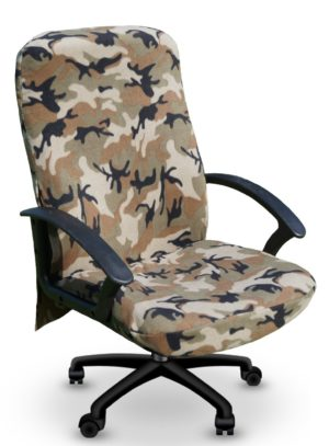 camouflage print cubicle chair cover